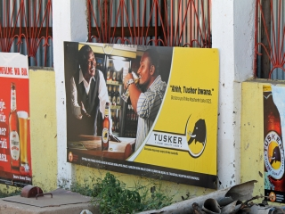Arusha Tusker sign